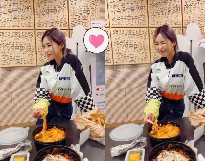 출처: SBS 파워FM '박소현의 러브게임' 공식 인스타그램