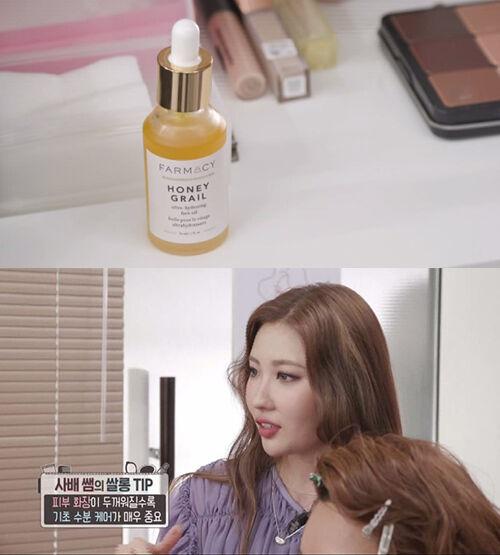 출처: MBC <언니네 쌀롱>