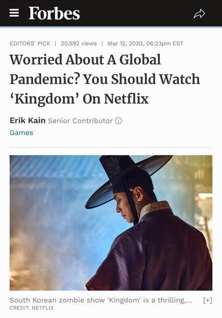 출처: Forbes