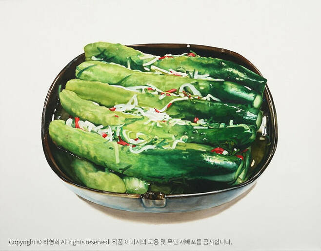 출처: 하영희 <오이물김치> 종이에 수채, 72x116cm, 2008