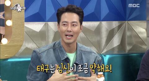 출처: MBC '라디오스타'