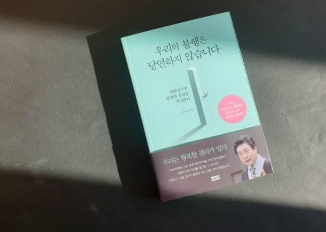 출처: doona90님의 서재