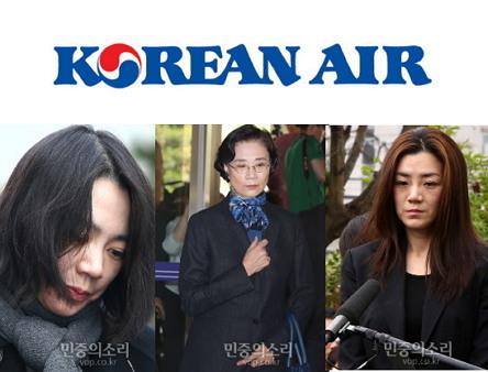 출처: 대한항공 세 모녀의 범죄와 폭행은 '젠더 권력상 남성혐오'가 존재할 수 없으므로 남성 잘못인가? (사진 제공: 민중의소리)