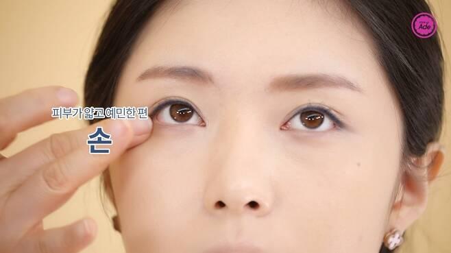 출처: 스타일에이드 영상 캡처