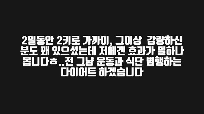 출처: 백수박 유튜브 채널