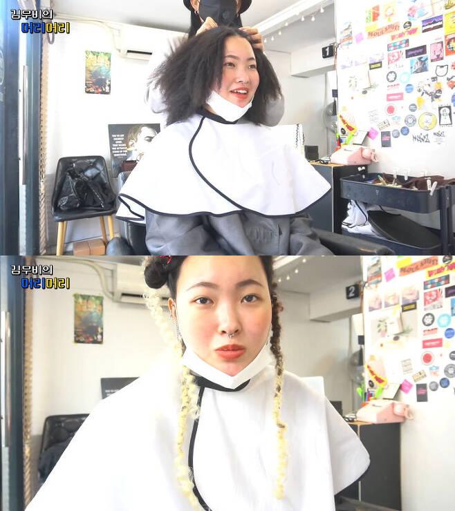 출처: 김무비 유튜브 채널