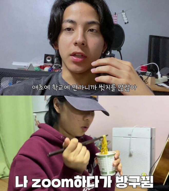 출처: 영둥이 유튜브 채널