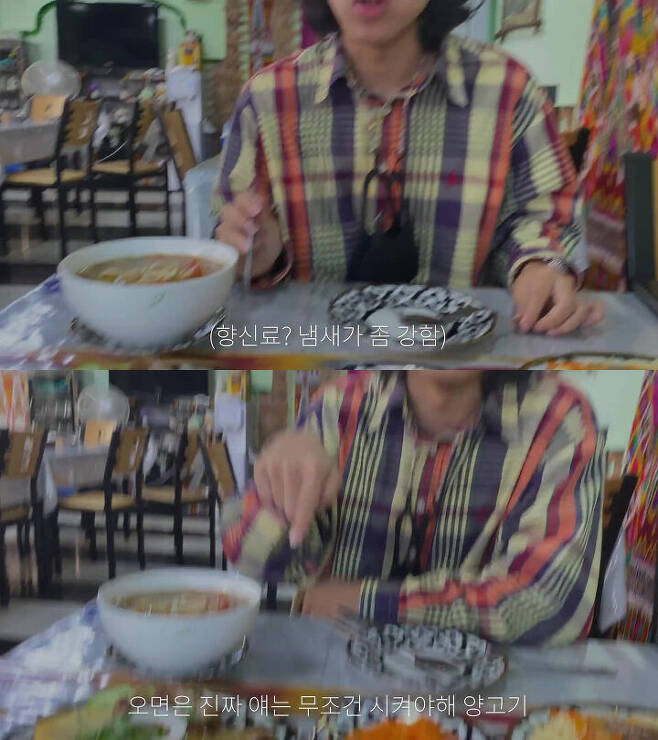 출처: 유튜브 영둥이 채널