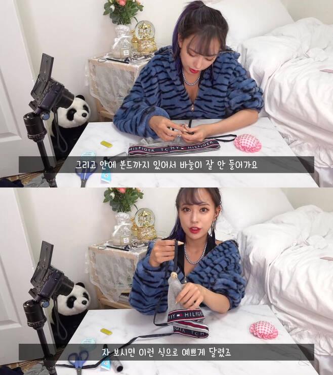 출처: 유튜브 류스펜나 채널