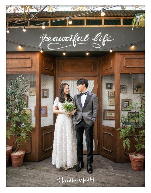 출처: tvN 드라마 인스타그램