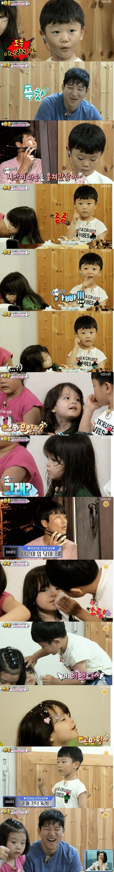 출처: ⓒ KBS '슈퍼맨이 돌아왔다' 방송화면 캡쳐