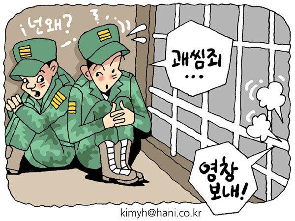 출처: ⓒ김영훈(한겨레)