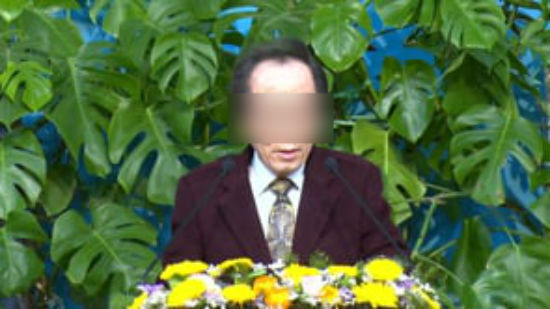 출처: ⓒ교회 영상 캡처