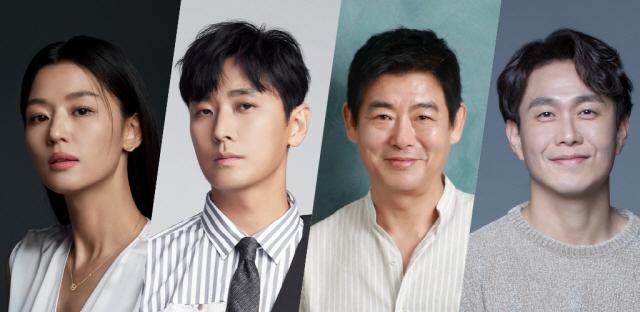 '지리산' 캐스팅. 사진=tvN