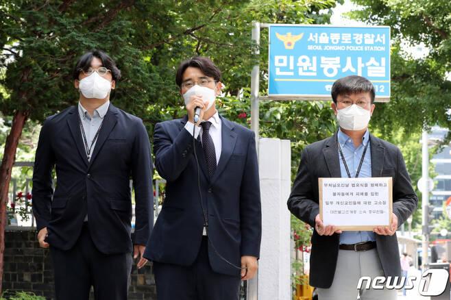대한불교조계종 종무원 관계자들이 2일 오전 서울 종로경찰서 앞에서 열린 '봉축법요식을 방해한 개신교인들에 대한 고소 관련 기자회견'을 진행하고 있다.   2021.6.2/사진 = 뉴스1