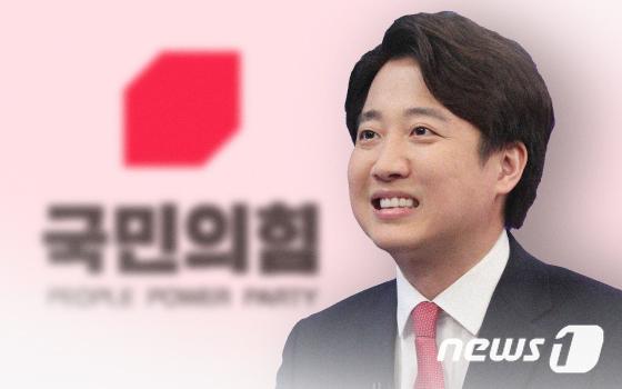 이준석 신임 국민의당 대표 © News1 이은현 디자이너