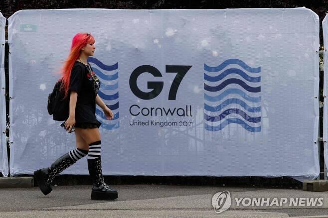 [AFP=연합뉴스 자료사진]
