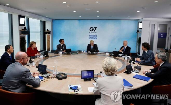G7 정상회의 [AFP=연합뉴스]