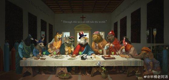 디지털 아티스트 '반통라오아탕'이 그린 '최후의 G7'. 동물을 국가에 비유했다. 맨 왼쪽부터 검은 독수리(독일), 캥거루(호주), 시바견(일본), 늑대(이탈리아), 흰독수리(미국), 사자(영국), 비버(캐나다), 수탉(프랑스)가 나온다. 탁자 아래 코끼리는 인도를 상징한다. [웨이보 캡쳐]