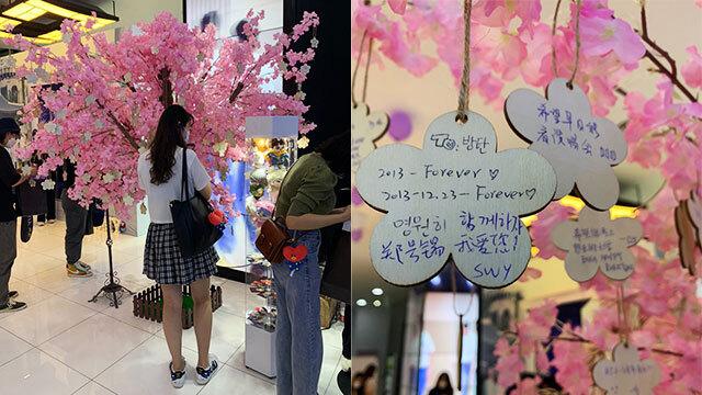 중국 팬들이 BTS에게 보내는 메시지를 걸어 만든 꽃나무