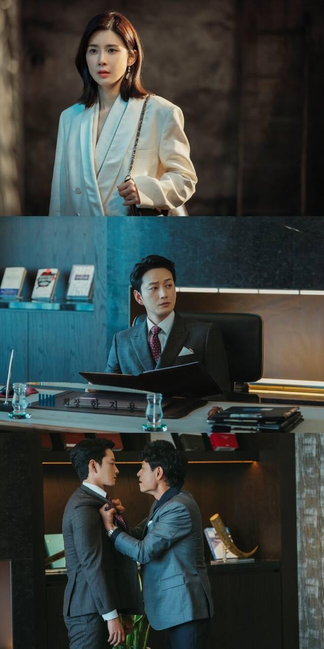 ▲ 13일 방송되는 '마인'. 제공|tvN