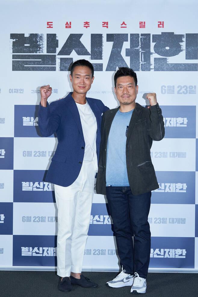 CJ ENM 제공 © 뉴스1