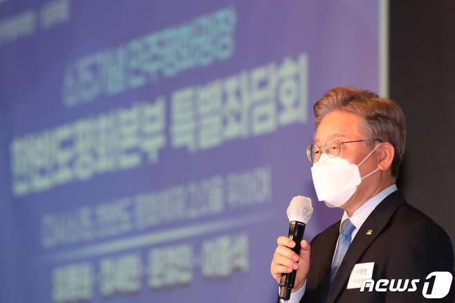 이재명 경기도지사./뉴스1 © News1 국회사진취재단