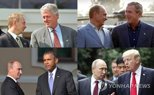 미국 대통령 만난 푸틴. 왼쪽 상단부터 시계방향으로 클린턴, 부시, 트럼프, 오바마 [AFP=연합뉴스]
