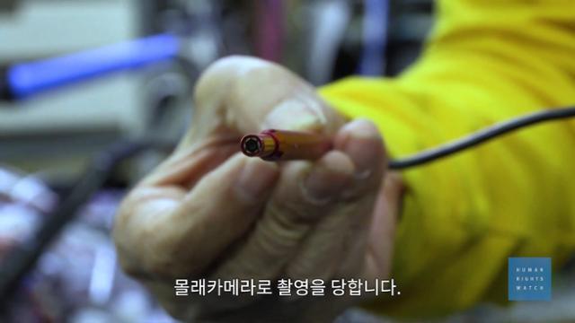 휴먼라이츠워치(HRW)는 한국에서 소형 카메라를 이용한 불법촬영과 인터넷 유포 문제가 다른 나라에 비해 특히 심각하다고 밝혔다. HRW 유튜브 캡처