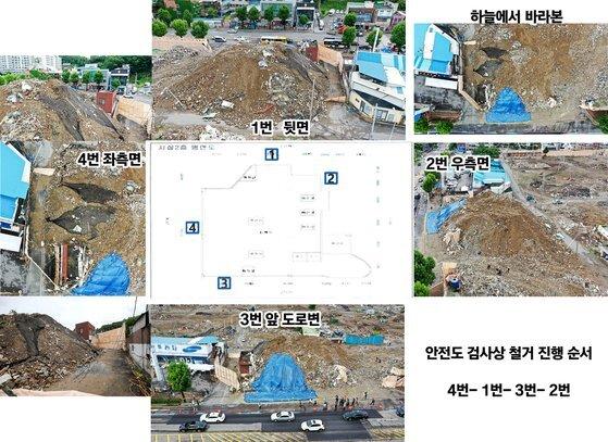 지난 9일 철거건물 붕괴사고가 발생한 광주광역시 동구 학동 재개발부지 모습. 프리랜서 장정필