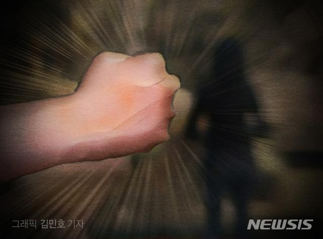 [서울=뉴시스]