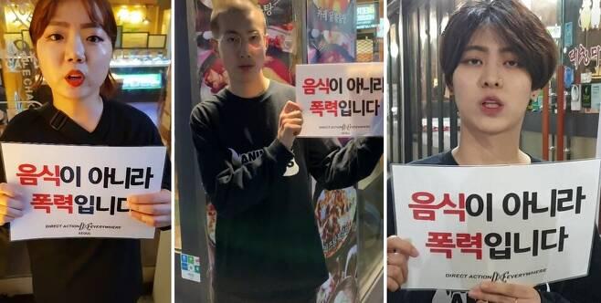 2019년 6월 디엑스이 서울 활동가들은 각각 육식 식당에서 첫 '방해시위'를 하고 이를 온라인에 공개했다.