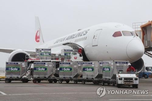 지난 4일 도쿄 나리타국제공항에서 대만 지원용 코로나19 백신을 싣고 있는 일본항공(JAL) 수송기. [AFP=연합뉴스 자료사진]