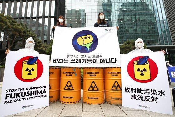 지난 4월 28일 서울 종로구 옛 주한 일본대사관 인근에서 환경운동연합 회원들이 '바다는 쓰레기통이 아니다'며 일본 정부의 후쿠시마 오염수 방류를 결정 철회를 촉구하는 집회를 하고 있다. 뉴스1