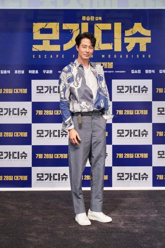배우 조인성이 22일 열린 영화 '모가디슈' 언론시사회에 참석했다. / 사진제공=롯데엔터테인먼트