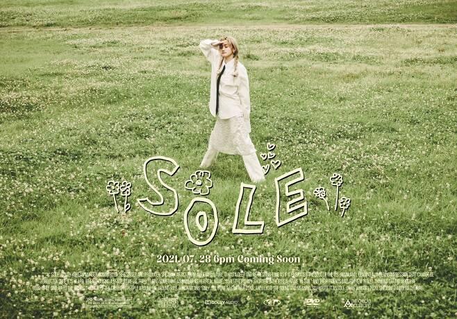 28일(수), 쏠(SOLE) 새 앨범 발매 | 인스티즈