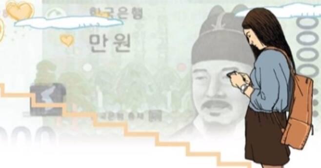월급 일러스트. 김회룡 기자