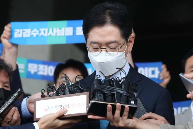 '드루킹 댓글 여론 조작' 사건에 연루돼 징역 2년이 확정된 김경수 경남지사가 지난 21일 경남도청에서 입장 표명하고 있다. [연합]