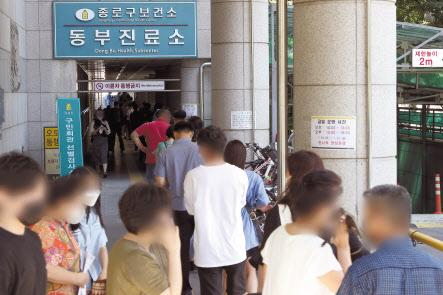 22일 오전 서울 종로구민회관에 마련된 임시 선별진료소를 찾은 시민이 신종 코로나바이러스 감염증(코로나19) 진단검사 차례를 기다리고 있다. [연합]