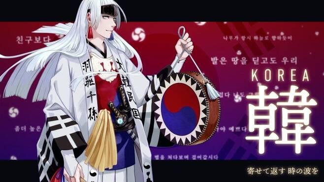 일본의 예술가들이 각국 국기와 문화를 일본 전통 문화인 사무라이에 접목시킨 캐릭터를 공개했다. 사진은 한국을 표현한 캐릭터