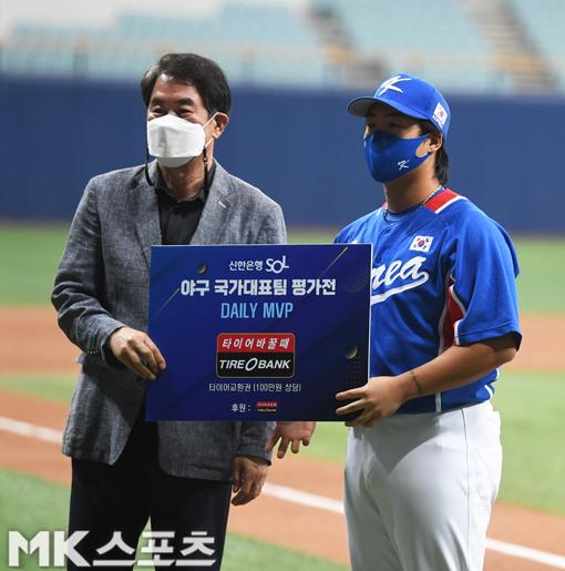 결승홈런을 친 강백호는 평가전 데일리 MVP에 선정됐다.