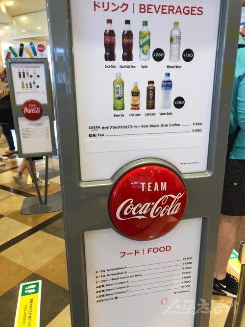 2020도쿄올림픽 메인프레스센터(MPC) 구내식당의 메뉴판. 엄청난 음료수 가격이 눈에 띈다. 도쿄 | 강산 기자