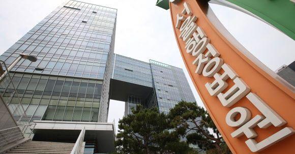 서울행정법원 청사