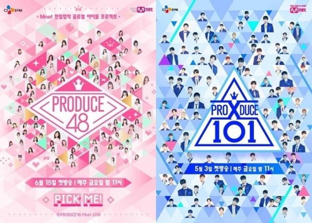 '프로듀스48'·'프로듀스X101' 포스터 /사진제공=엠넷