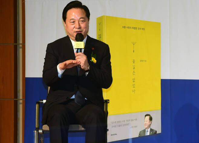 민주당 대선주자 김두관 의원 - 연합뉴스