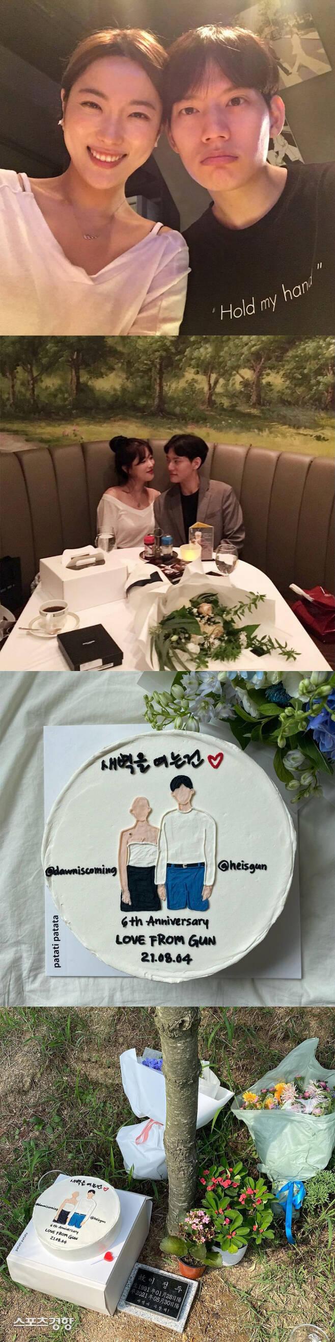 고 새벽의 연인이었던 민건씨가 고인과의 6주년을 기념하며 회상글을 남겼다. 인스타그램 캡처