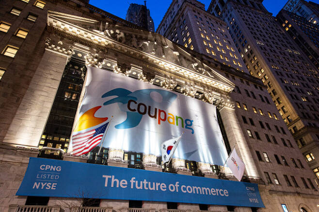 미국 뉴욕증권거래소(NYSE)에 상장된 쿠팡 (사진=연합뉴스)