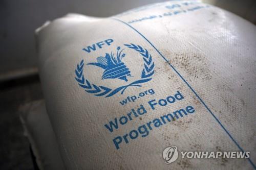 세계식량계획(WFP)가 예멘에 지원한 식량 [EPA=연합뉴스자료사진]