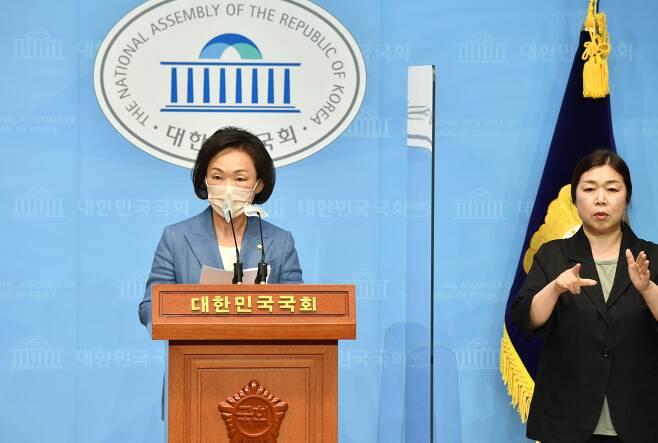 국민의힘 한무경 의원. /연합뉴스