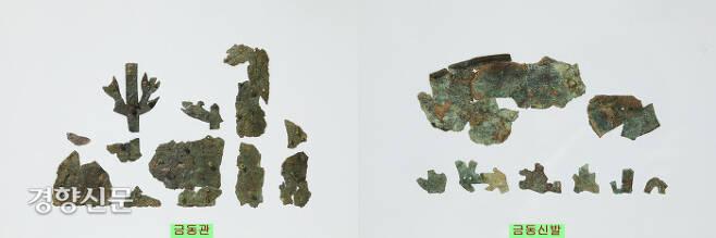 신덕고분은 비록 도굴됐지만 금동관과 금동신발 조각들이 여러 점 확인됐다. 무덤의 주인공 위상이 높았음을 보여주는 대목이다. 금동관은 일본풍이 역력하지만 백제의 제작기법도 더러 보인다. 금동신발은 백제산일 가능성이 짙다. |국립광주박물관 제공
